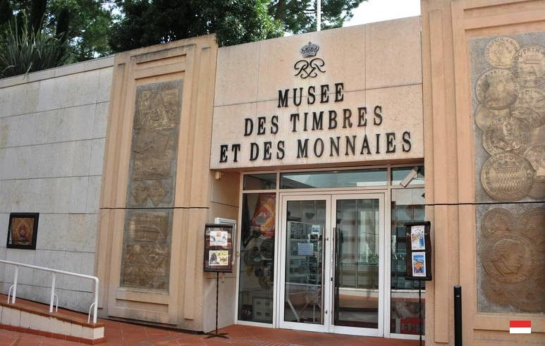 Музей марок и монет Монако (Musée des timbres et des monnaies)